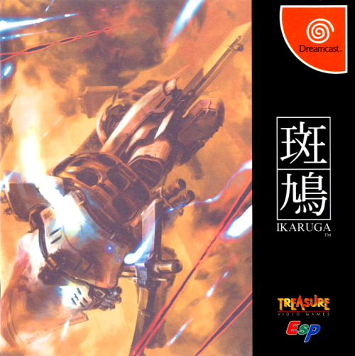 The cover for 斑鳩 (''Ikaruga'') on the SEGA Dreamcast.