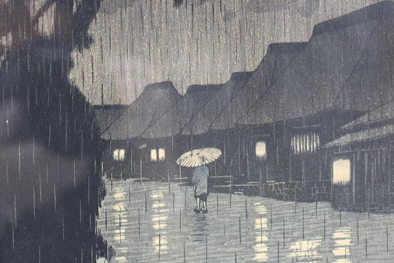 Japanese Woodblock Print 'Rain at Miekawa, Soshu', first half of the 20th century, by 'Hasui'