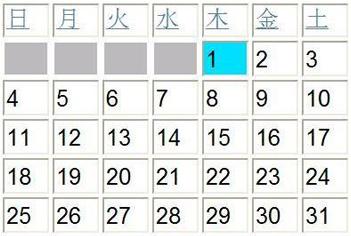 A Simple Japanese Calendar