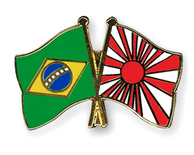 Flag Pins Brazil Rising Sun