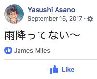 Yasushi Status