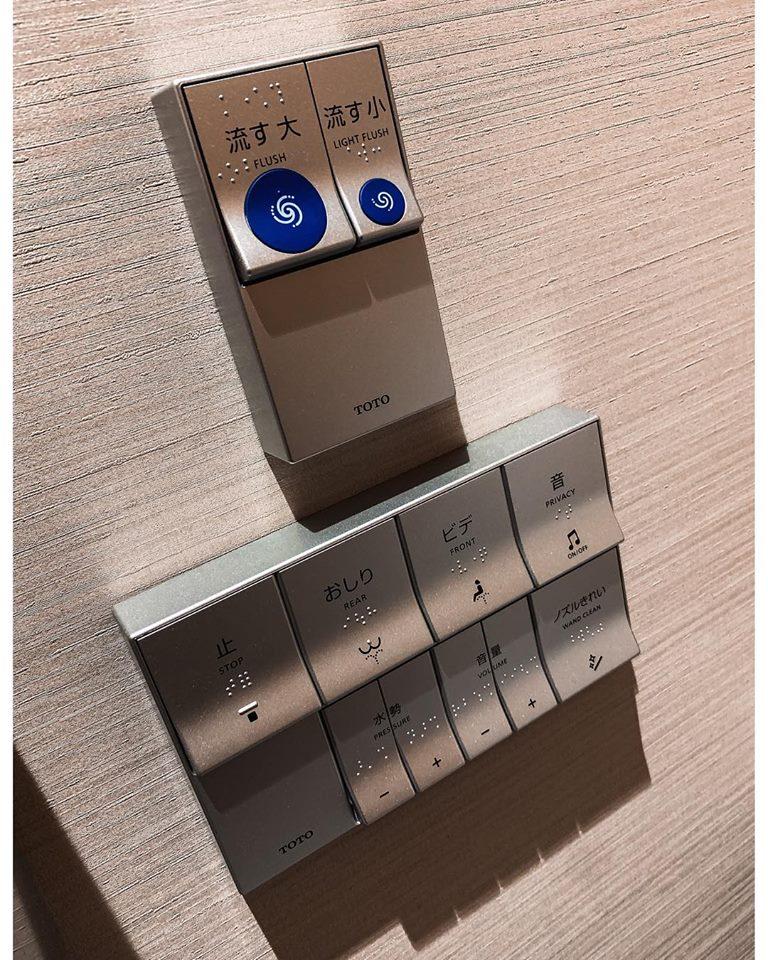 lol japanese toilet