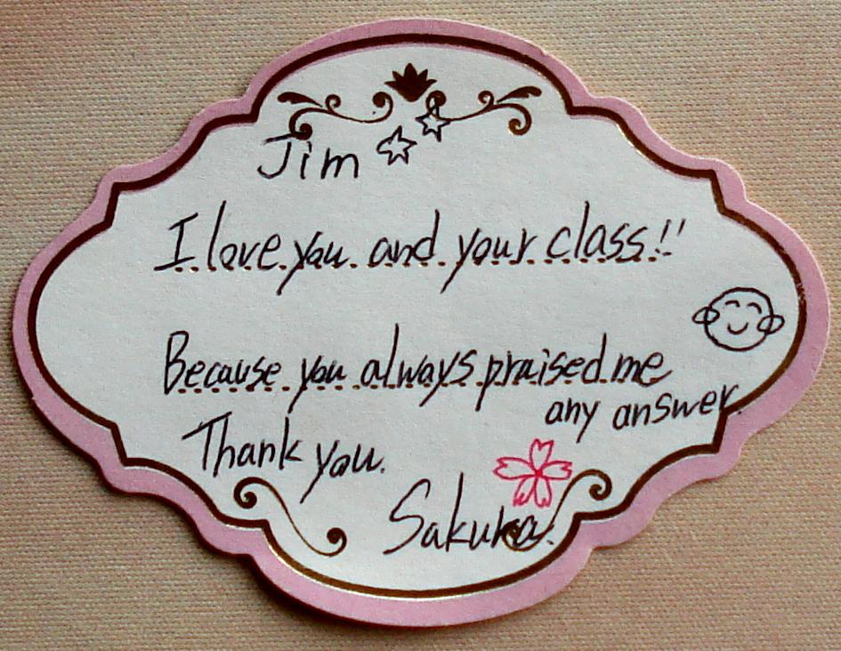 Sakura Note